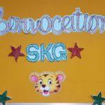 Senior KG Convocation 2019